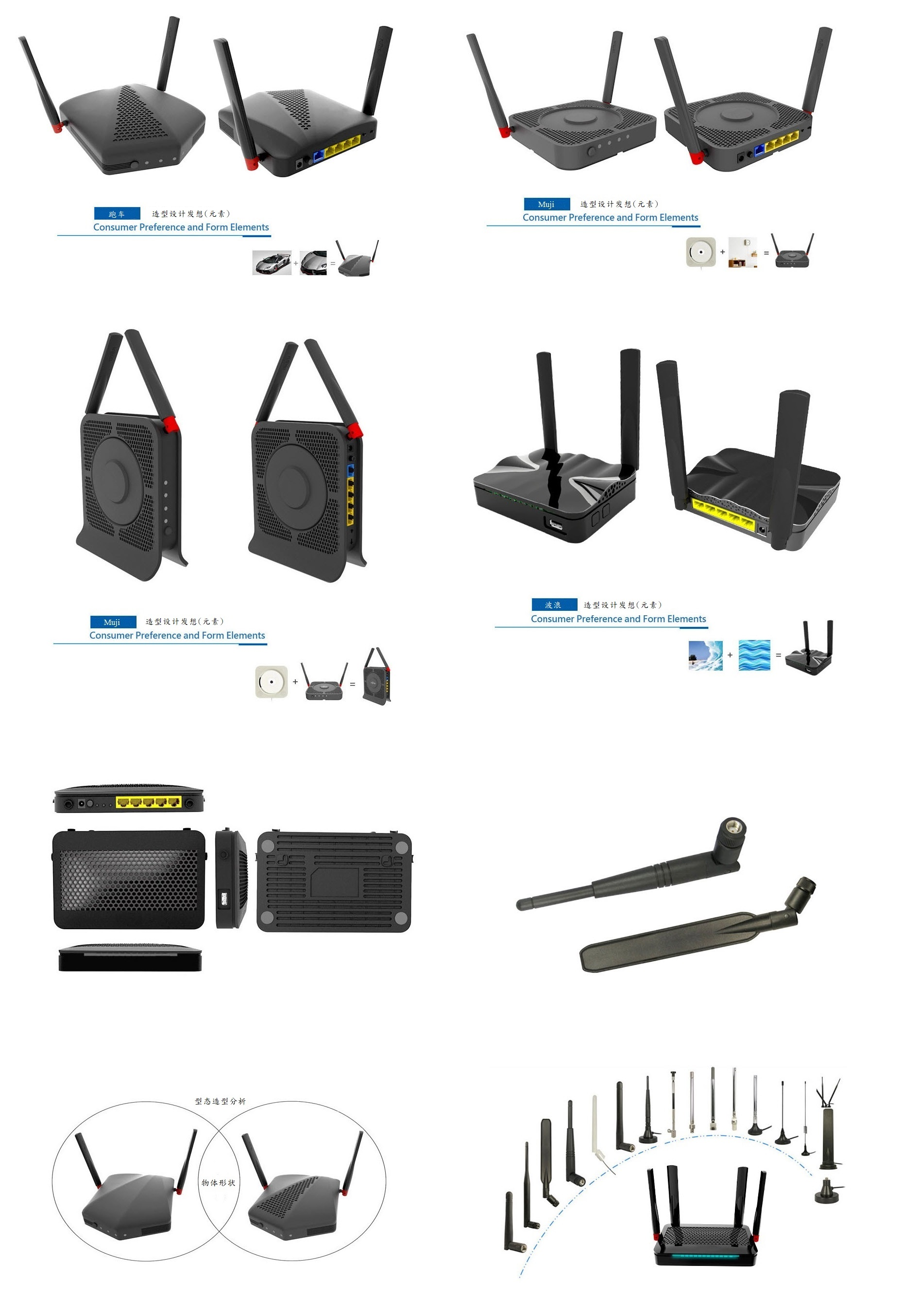 anntena-and-router_cn.jpg